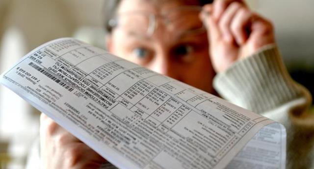 Photo of Какими будут коммунальные платежи с 1 июля?
