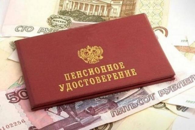 Photo of Перерасчет социальной пенсии
