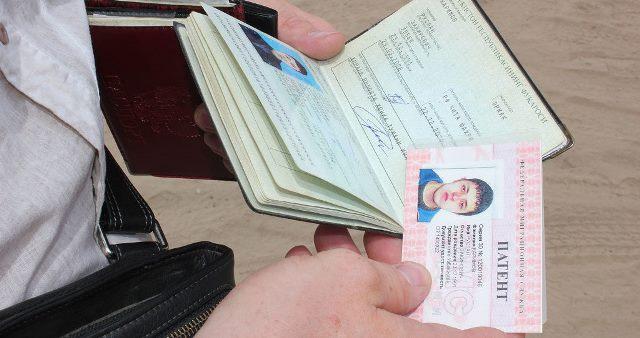 Photo of Какие изменения в миграционном законодательстве в России?