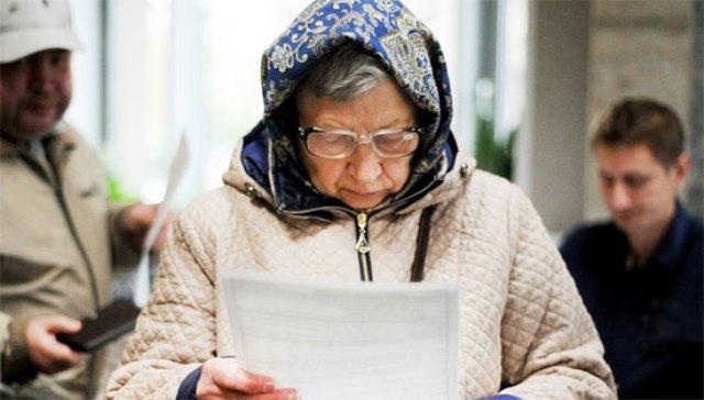 Photo of Принят ли закон о повышении пенсионного возраста в России?