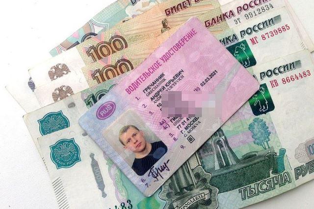 Photo of Будет ли подорожание водительских прав в России?