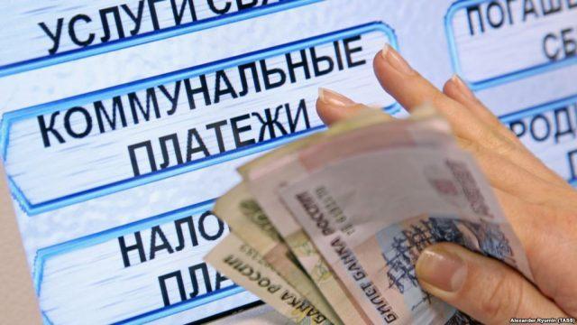 Photo of Будет ли изменение тарифов ЖКХ с 1 июля?