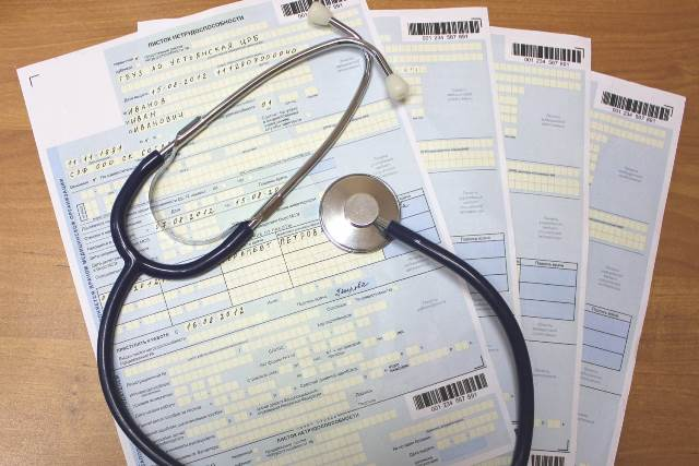 Photo of Пример как делать расчет больничного листа по новому
