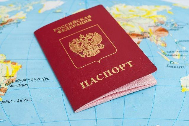 Photo of Какой срок оформления загранпаспорта в России?