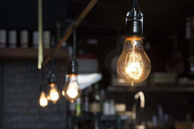 Photo of Сколько будет стоить электроэнергия с 1 июля?
