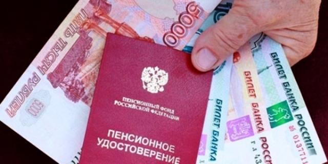 Photo of Будет ли уменьшение пенсии работающим пенсионерам в России?