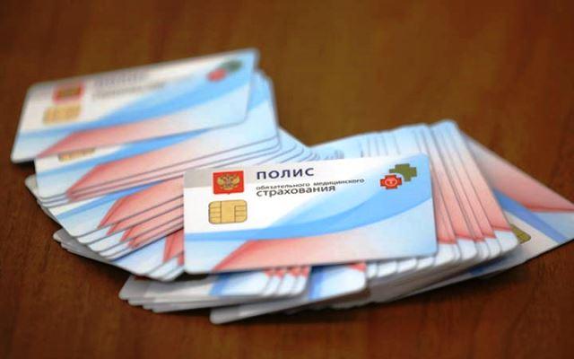 Photo of Россиянам советуют получить новые полисы ОМС до 1 ноября