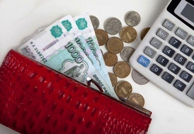 Photo of Какой прожиточный минимум в России?