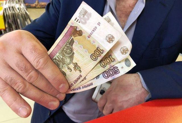 Photo of Какой должна быть зарплата госслужащих?