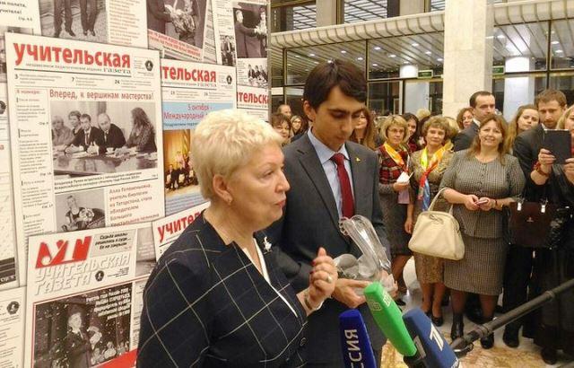 Photo of Конкурсы для учителей в России 2020-2021: условия, виды