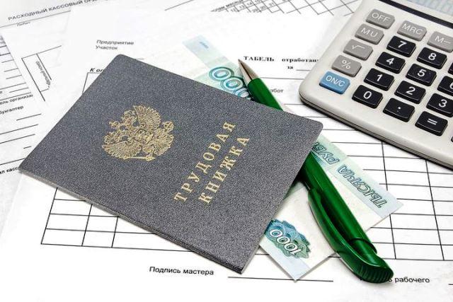Photo of Минимальный трудовой стаж для начисления пенсии в России