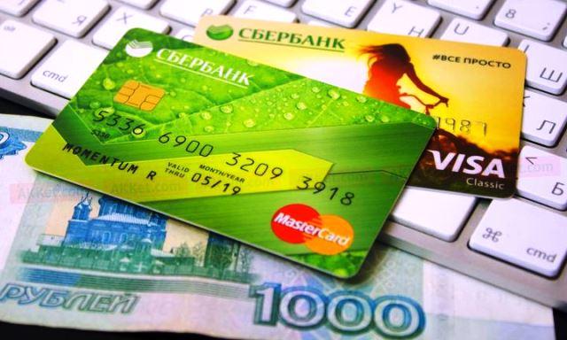 Photo of Налог на перевод денег с карты на карту с 1 января