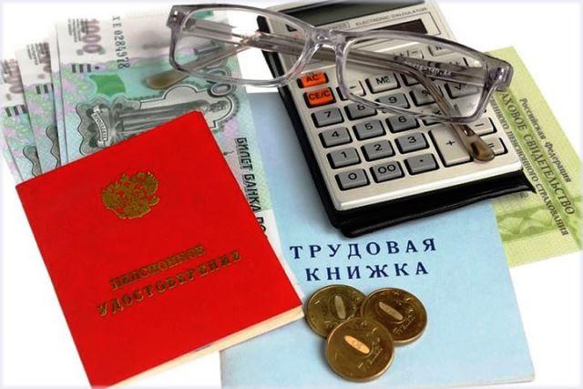 Photo of Новый закон о пенсиях