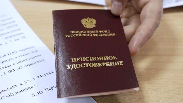Программа повышения зарплаты сотрудникам Почты России