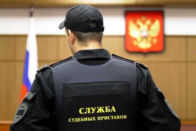 ФССП в 2019 году: изменения в службе судебных приставов России (зарплата, полномочия)