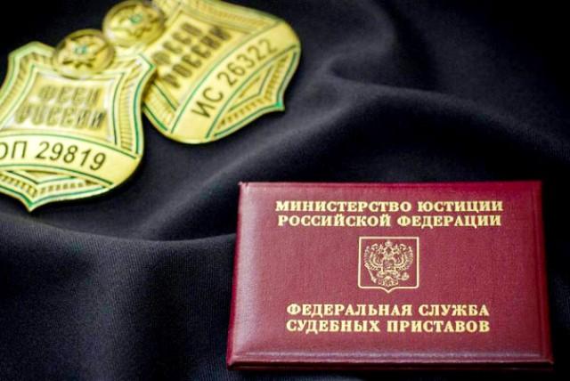 Photo of Реформа службы судебных приставов