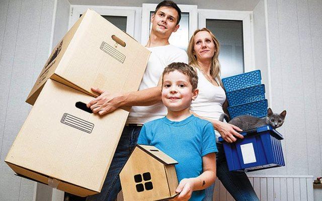 Изображение - Что такое социальная ипотека и как её получить в 2019 году %D0%BD%D0%BE%D0%B2%D1%8B%D0%B5-%D0%BB%D1%8C%D0%B3%D0%BE%D1%82%D1%8B-2