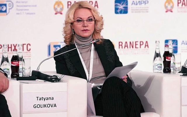 Правительство согласовало новые льготы по ипотеке для россиян в 2019 году