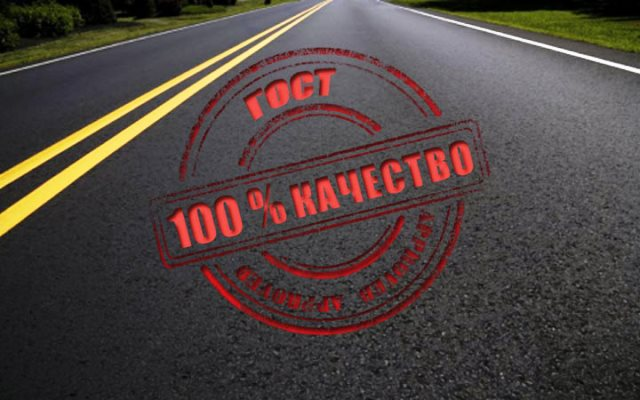 Photo of На российских дорогах появится «суперасфальт»