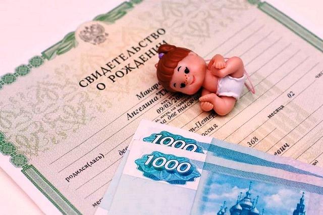 Photo of Выплаты за 1 ребенка в России