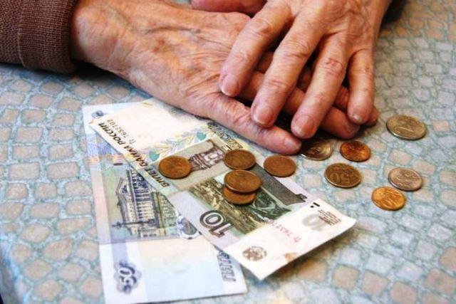Photo of Повышение пенсии с 1 апреля