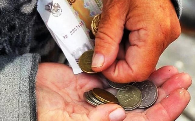"""Изменение порядка индексации пенсий в 2019 году"""""""