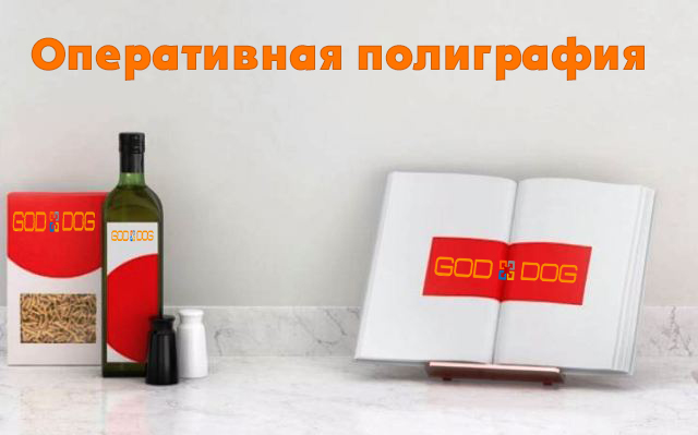 Photo of Оперативная полиграфия: преимущества для бизнеса